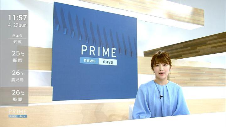2018年04月29日竹内友佳の画像13枚目