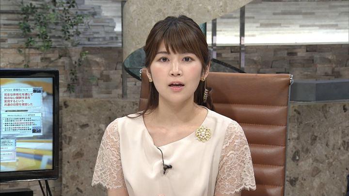 2018年04月30日竹内友佳の画像02枚目