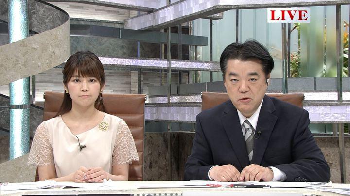 2018年04月30日竹内友佳の画像03枚目