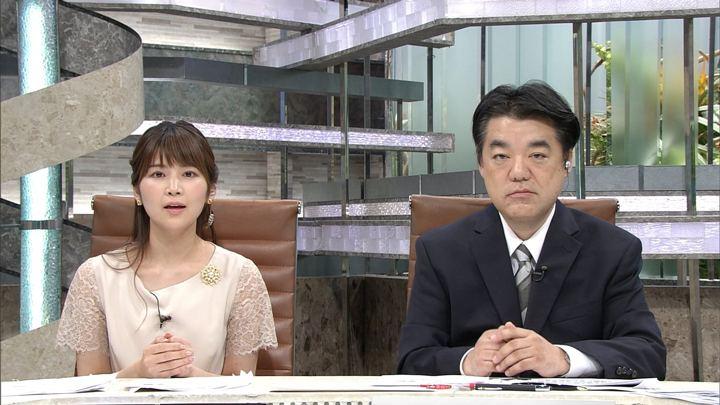2018年04月30日竹内友佳の画像04枚目