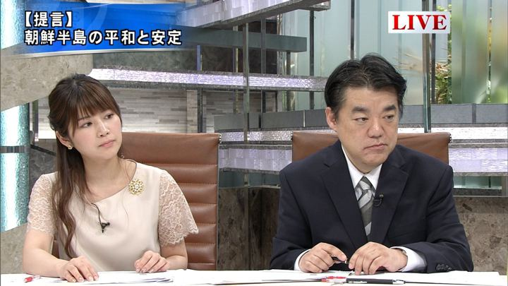 2018年04月30日竹内友佳の画像09枚目