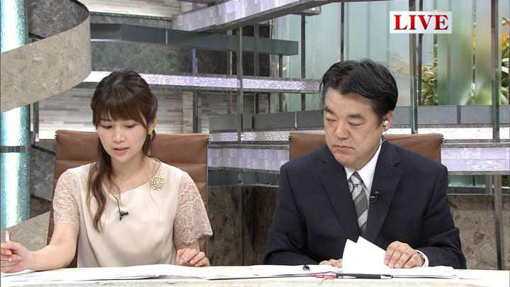 2018年04月30日竹内友佳の画像11枚目