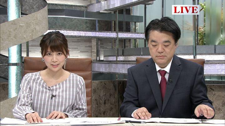 2018年05月01日竹内友佳の画像03枚目