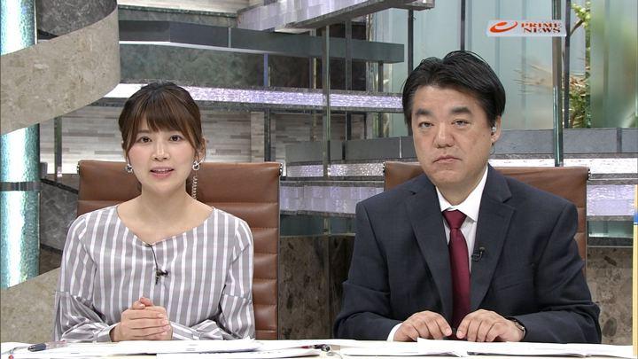 2018年05月01日竹内友佳の画像05枚目