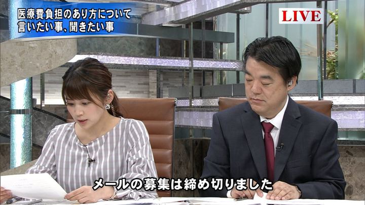 2018年05月01日竹内友佳の画像07枚目
