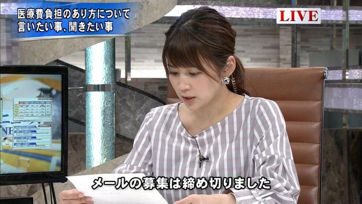 2018年05月01日竹内友佳の画像08枚目