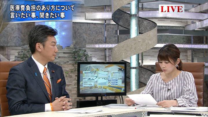 2018年05月01日竹内友佳の画像09枚目