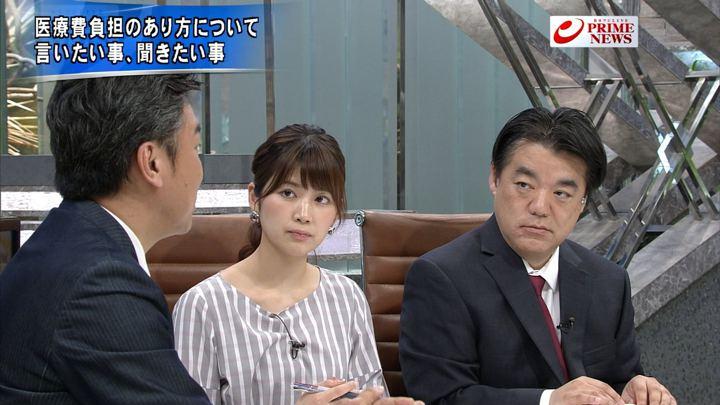 2018年05月01日竹内友佳の画像10枚目