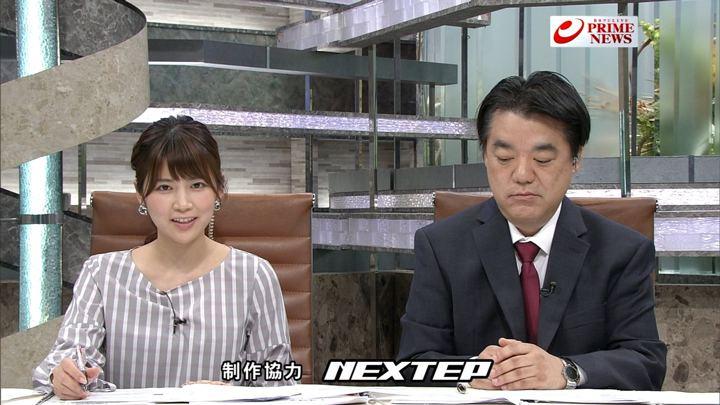 2018年05月01日竹内友佳の画像11枚目