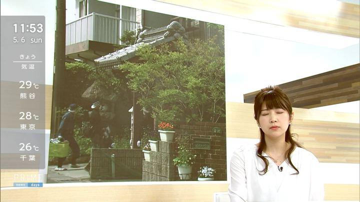 2018年05月06日竹内友佳の画像14枚目