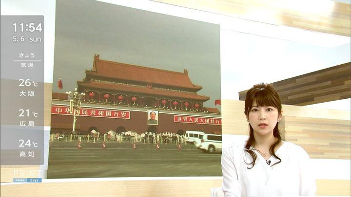 2018年05月06日竹内友佳の画像16枚目