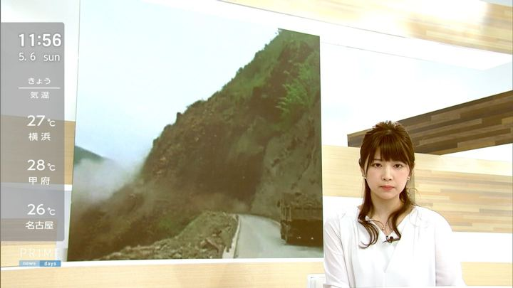 2018年05月06日竹内友佳の画像17枚目