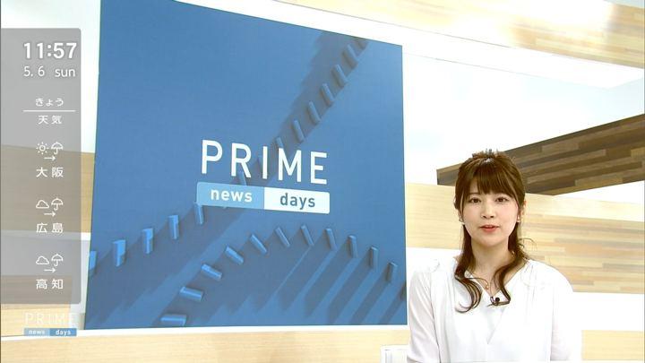 2018年05月06日竹内友佳の画像18枚目