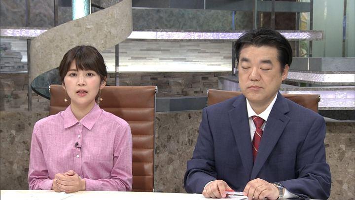 2018年05月08日竹内友佳の画像01枚目