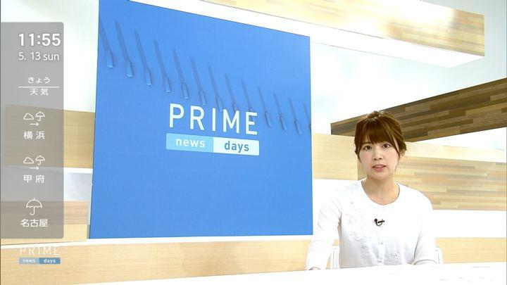 2018年05月13日竹内友佳の画像15枚目