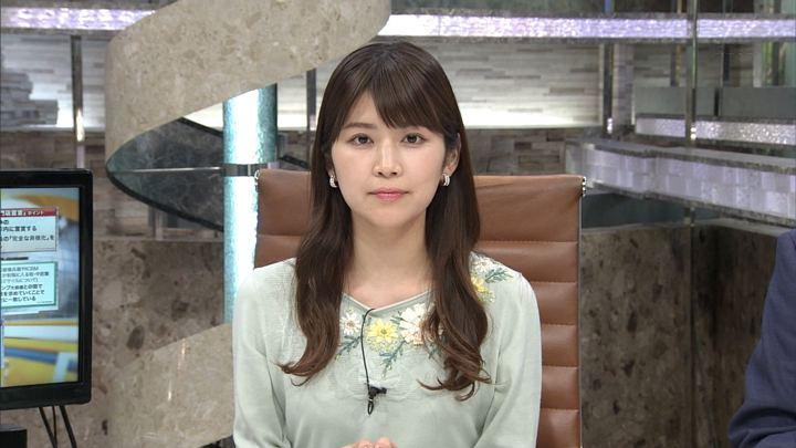 2018年05月15日竹内友佳の画像01枚目