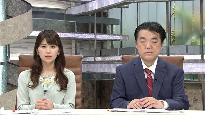 2018年05月15日竹内友佳の画像03枚目