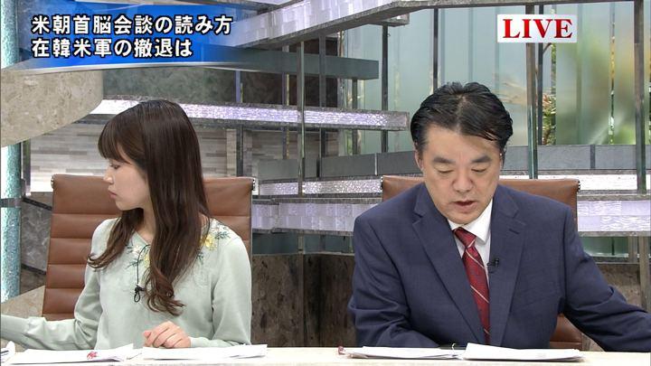 2018年05月15日竹内友佳の画像04枚目