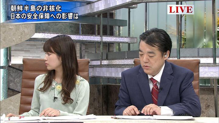 2018年05月15日竹内友佳の画像06枚目