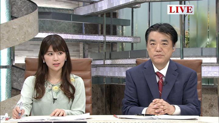 2018年05月15日竹内友佳の画像09枚目