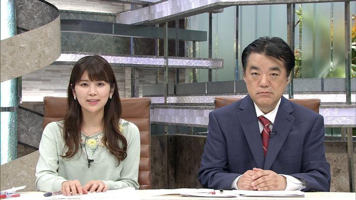2018年05月15日竹内友佳の画像11枚目