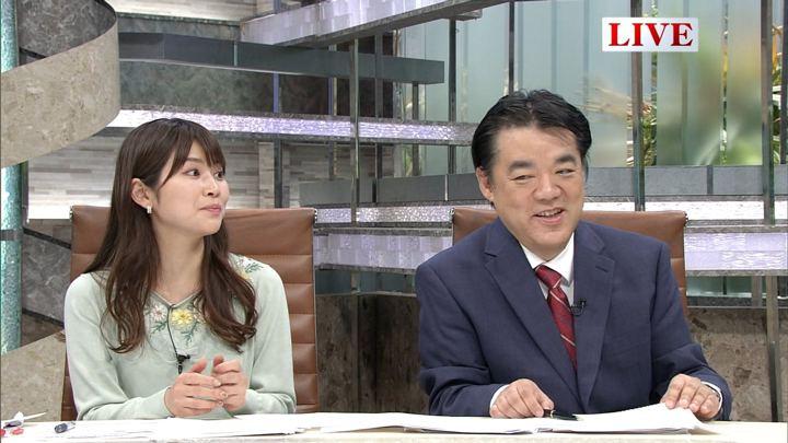 2018年05月15日竹内友佳の画像14枚目