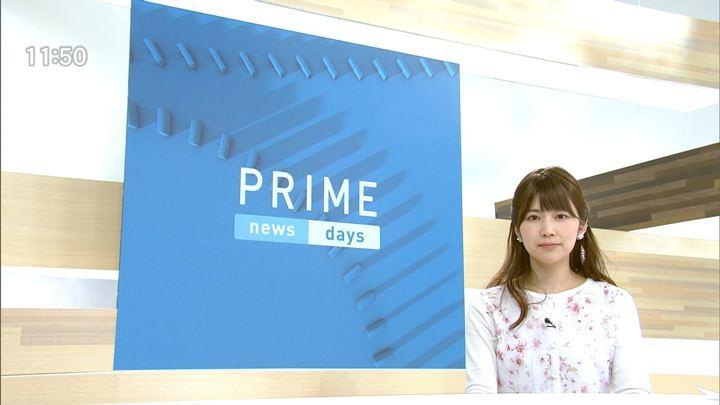 2018年05月20日竹内友佳の画像08枚目