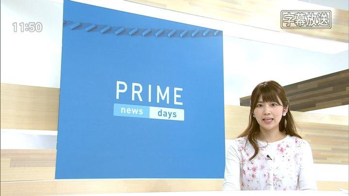 2018年05月20日竹内友佳の画像09枚目
