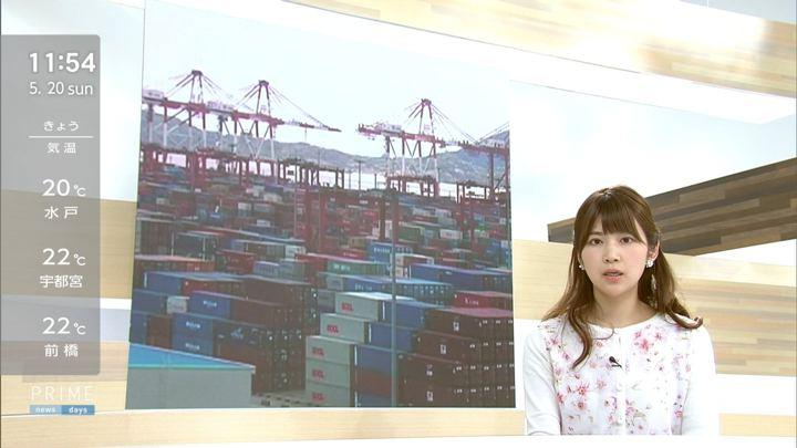 2018年05月20日竹内友佳の画像10枚目