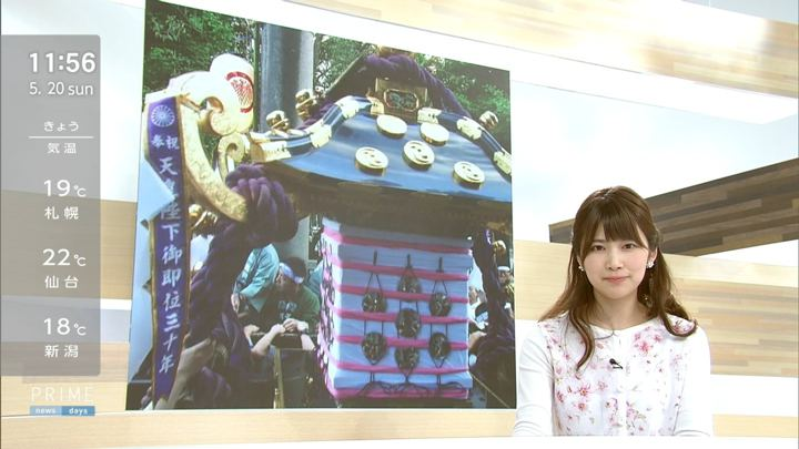2018年05月20日竹内友佳の画像11枚目