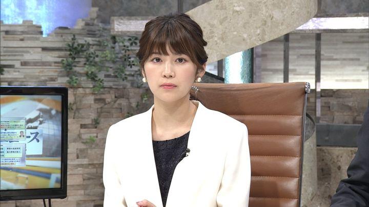 2018年05月28日竹内友佳の画像01枚目