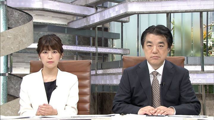 2018年05月28日竹内友佳の画像03枚目