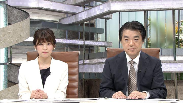 2018年05月28日竹内友佳の画像04枚目
