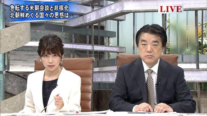 2018年05月28日竹内友佳の画像06枚目