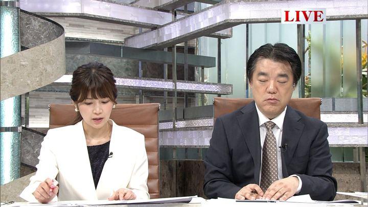 2018年05月28日竹内友佳の画像09枚目