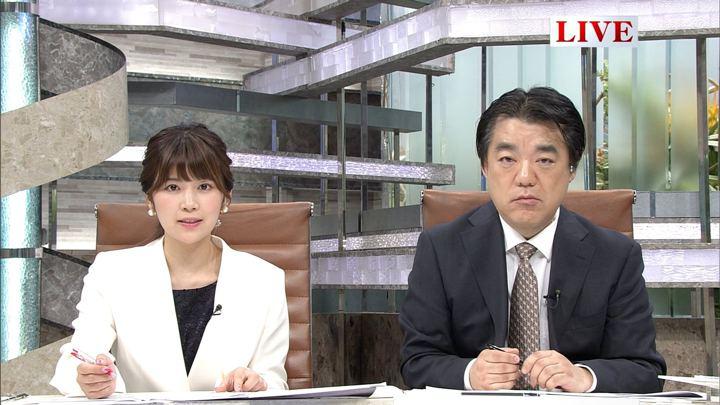 2018年05月28日竹内友佳の画像10枚目