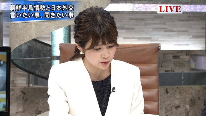 2018年05月28日竹内友佳の画像11枚目