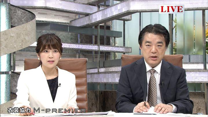 2018年05月28日竹内友佳の画像12枚目
