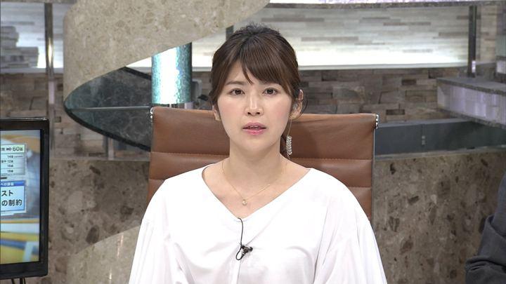 2018年05月29日竹内友佳の画像01枚目