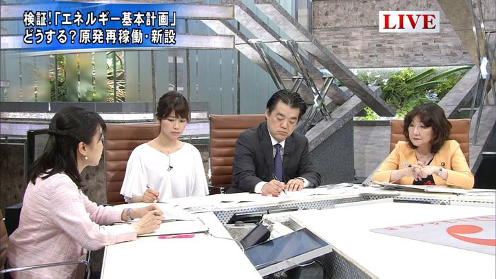 2018年05月29日竹内友佳の画像05枚目