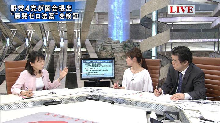 2018年05月29日竹内友佳の画像08枚目