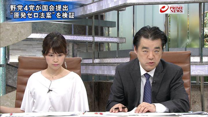 2018年05月29日竹内友佳の画像09枚目