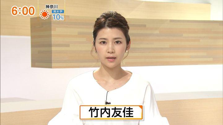2018年06月03日竹内友佳の画像01枚目