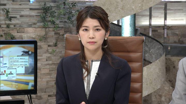 2018年06月04日竹内友佳の画像01枚目