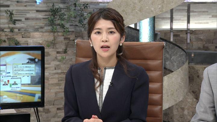 2018年06月04日竹内友佳の画像02枚目