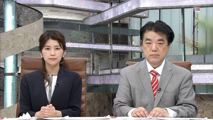 2018年06月04日竹内友佳の画像03枚目
