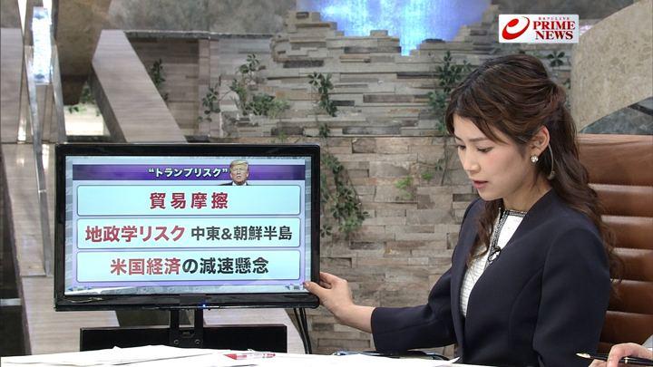 2018年06月04日竹内友佳の画像04枚目