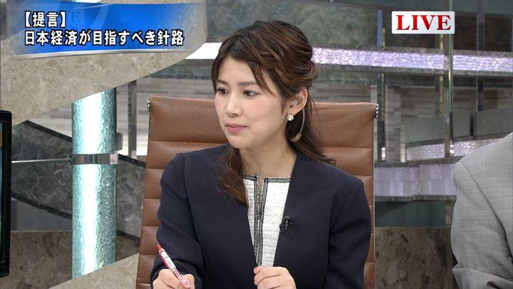 2018年06月04日竹内友佳の画像08枚目