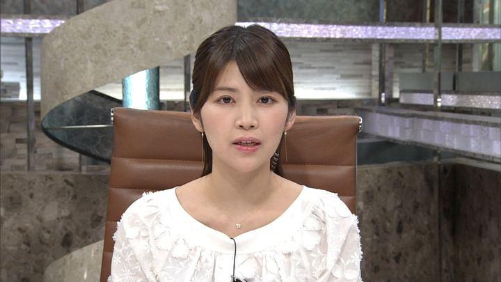 2018年06月05日竹内友佳の画像01枚目