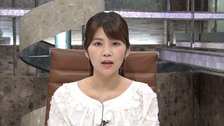 2018年06月05日竹内友佳の画像02枚目